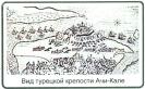 ochakov_1