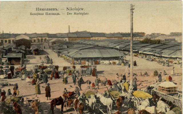 Николаев. Базарная площадь