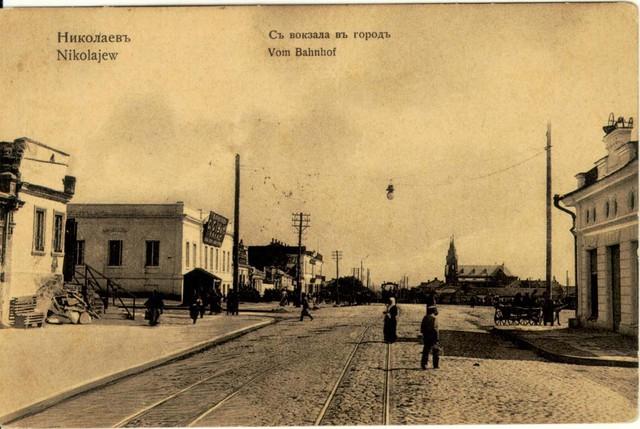 Николаев. С вокзала в город