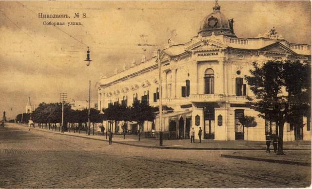 Соборная. Николаев